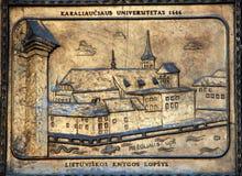 Universidad de Vilna Foto de archivo libre de regalías