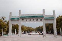 Universidad de Wuhan imágenes de archivo libres de regalías