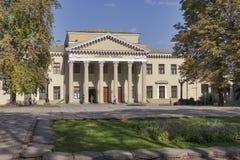 Universidad del nacional de Dnipropetrovsk Foto de archivo