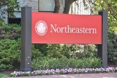 Universidad del noreste en Boston, Massachusetts imagen de archivo