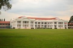 Universidad malaya Kuala Kangsar Fotos de archivo libres de regalías