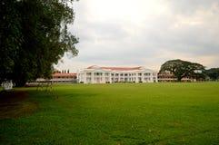 Universidad malaya Kuala Kangsar Fotografía de archivo libre de regalías