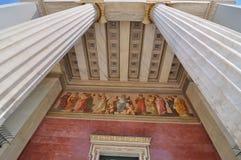 Universidad nacional Imagen de archivo