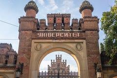 Universidad nacional en Chernivtsi fotografía de archivo libre de regalías