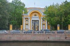 Universidad pedagógica del estado de A I Herzen en el río de Moika en St Petersburg, Rusia Imagen de archivo