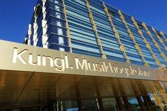 Universidad real de Musicin Estocolmo Fotos de archivo libres de regalías
