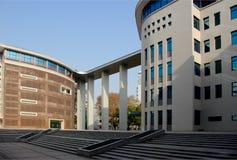 Universidade Imagens de Stock