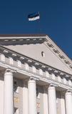 Universidade Fotografia de Stock Royalty Free