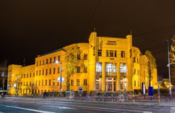 Universidade da faculdade de Belgrado de lei Fotografia de Stock Royalty Free