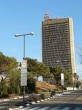 Universidade de海法 库存照片