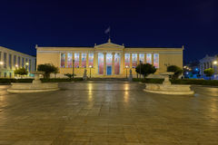 A universidade de Atenas Fotos de Stock Royalty Free