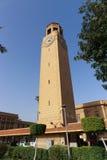 Universidade de Cairo fotos de stock royalty free