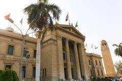 Universidade de Cairo imagens de stock royalty free