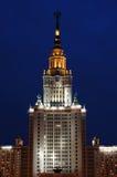 Universidade de estado de Lomonosov Moscovo Imagens de Stock Royalty Free