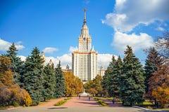 Universidade de estado de Lomonosov Moscovo Foto de Stock Royalty Free