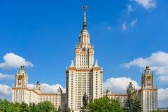 Universidade de estado de Lomonosov Moscovo Fotos de Stock Royalty Free