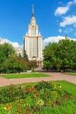Universidade de estado de Lomonosov Moscovo Fotografia de Stock Royalty Free