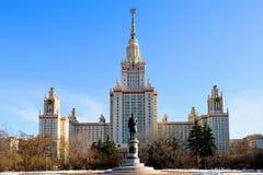 Universidade de estado de Lomonosov Moscovo Foto de Stock
