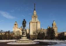 Universidade de estado de Moscovo nomeada após M V Lomonosov Imagens de Stock