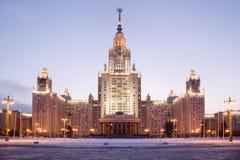 Universidade de estado de Moscovo. Opinião dianteira da fachada. imagem de stock