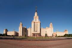 A universidade de estado de Moscovo. Um do melhor educacional mais elevado Imagens de Stock Royalty Free
