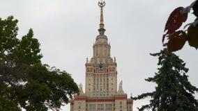 Universidade de estado de Lomonosov Moscovo video estoque