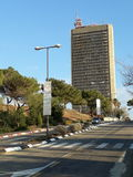 Universidade DE Haifa Stock Fotografie