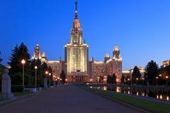 A universidade de Moscovo, Rússia Fotografia de Stock Royalty Free