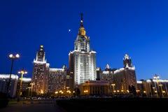 A universidade de Moscovo, Rússia Foto de Stock Royalty Free
