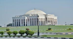 Universidade de Sharjah fotografia de stock