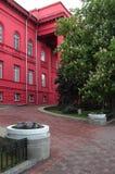 Universidade de Shevchenko Imagem de Stock