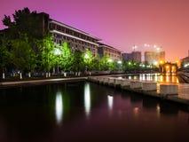 Universidade de Sichuan Foto de Stock
