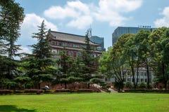 Universidade de Sichuan Foto de Stock Royalty Free
