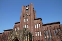 Universidade de Tokyo imagem de stock