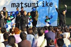 Universidade do festival de Gakuensai de Tsukuba Imagem de Stock