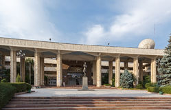 Universidade eslavo do Kirguiz-russo Fotos de Stock Royalty Free