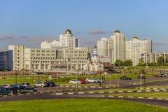 Universidade estadual de Belgorod Imagem de Stock Royalty Free
