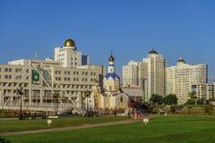Universidade estadual de Belgorod Imagem de Stock