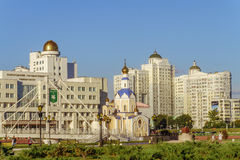 Universidade estadual de Belgorod Foto de Stock Royalty Free