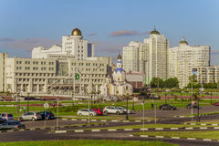 Universidade estadual de Belgorod Imagens de Stock Royalty Free