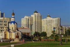 Universidade estadual de Belgorod Foto de Stock