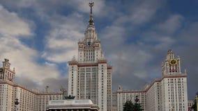 Universidade estadual de Lomonosov Moscou, construção principal, Rússia, filme