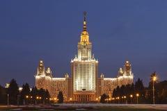 Universidade estadual de Lomonosov Moscovo. Fotografia de Stock