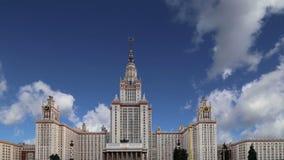 Universidade estadual de Lomonosov Moscovo, construção principal, Rússia filme