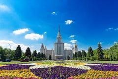 Universidade estadual de Moscou de um nome de Lomonosov Fotografia de Stock Royalty Free