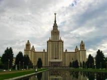 Universidade estadual de Moscovo Imagem de Stock Royalty Free