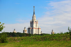 Universidade estadual de Moscovo nomeada após Lomonosov. MSU. MGU. Foto de Stock Royalty Free