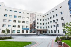 Universidade estadual de Novosibirsk, construção nova Novosibirsk, Rússia Fotos de Stock Royalty Free