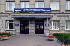 Universidade estadual de St Petersburg da instrumentação aeroespacial fotos de stock
