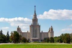Universidade estadual MSU de Lomonosov Moscou Vista da construção principal em montes do pardal Imagem de Stock